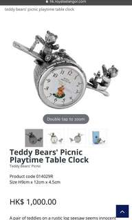 teddy bears' picnic playtime table clock