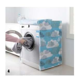 Washing Machine Dust Cover Top Load and Front Load