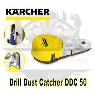 [NEW] KARCHER DRILL DUST COLLECTOR / CATCHER