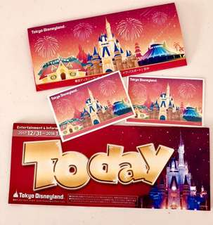 Tokyo Disney New Year Eve Countdown Party Tickets