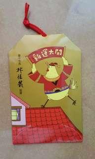 🚚 106年台中市長福袋紅包