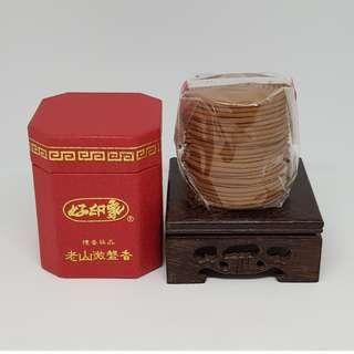 (好印象)老山2H微盤香 Natural Laoshan Sandalwood 2 Hours Incense Coil