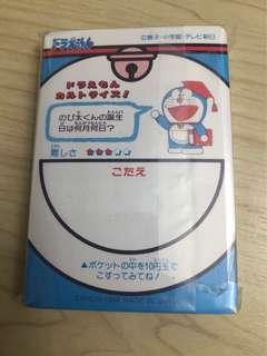 Doraemon 叮噹 Carddass full set