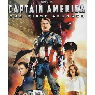 Marcel Studio Captain America The First Avenger Movie DVD