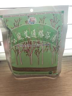 Hock Hua Postpartum Confinement Recovery Herbal Bath