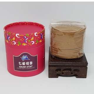 (七星檀香) 4H老山檀盤香 Natural Laoshan Sandalwood 4Hours Incense Coil