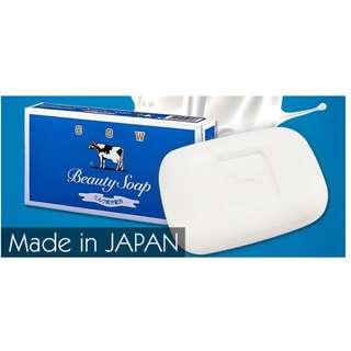 Japan Cow Beauty Milk Soap
