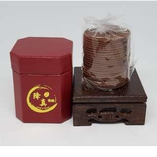 (七星檀香)2H降真盤香 Natural Rosewood 2 Hours Incense Coil