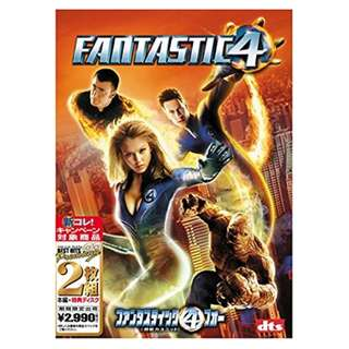 Fantastic Four 2005 Special Edition (DVD) Code 2