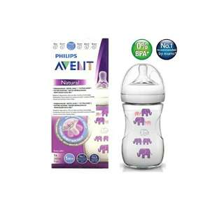 Avent Natural Exclusive (free postage)