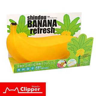 SHINDOU BANANA REFRESH MASSAGER