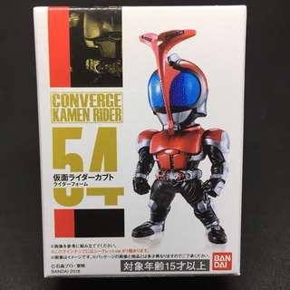 Converge Kamen Rider Kabuto Black (secret)