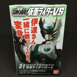 SHODO Kamen Rider Birth