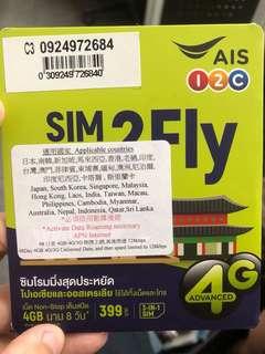 亞洲多國8日無限上網