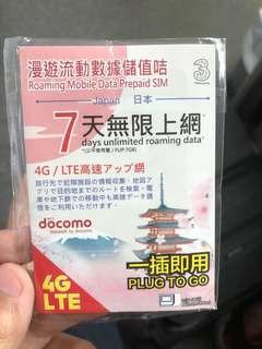 日本7日無限上網