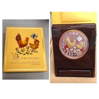 🚚 台銀2017年,雞年生肖銀幣,鍍金版紀念幣
