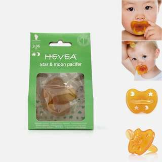 Hevea Star & Moon Orthodontic Natural Rubber Pacifier, 3-36 Months - Danish Ergonomic For Baby Babies Infant Newborn Toddler Non-Toxic Plastic Free Safe Soother Teether Ventilated Teat Natursutten Dummy Puting Kuning 安抚奶嘴