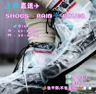 Shoes 👞Rain☔ Cover 附收納袋