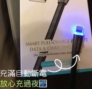 免過充iPhone/micro/type-c 充電線power cable 2A/1.2m