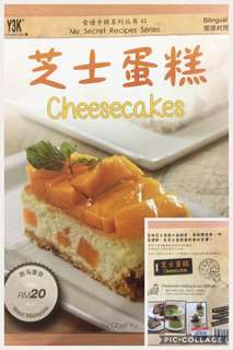 Cheese Cake recipe book