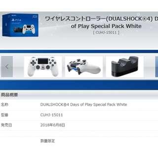 日本原廠 SONY 限量款 6/8發售 PS4 手把 + 充電座 雙北面交