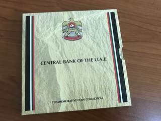 Central Bank of The UAE Commemorative Coin Collection