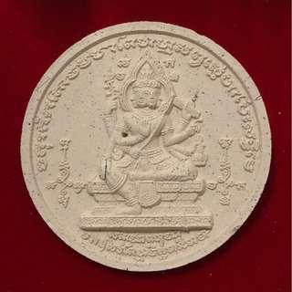 LP Tiew, Wat Maneecholakan Phra Phrom (4 face Buddha) Thai Amulet