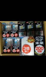日本140年驅蚊品牌【VAPE 150日電子驅蚊器】
