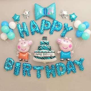 Peggy pig happy birthday balloon set