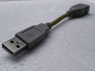 USB Male to Female Extension Adapter