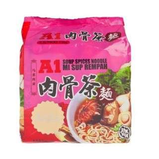 馬來西亞 A1 肉骨茶面 (4包裝)