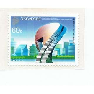 2004  23   China Singapore Cooperation