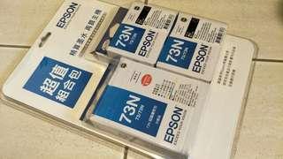 🚚 EPSON 73N 墨水超值組(黑 x 2 + 彩色組 x 1)