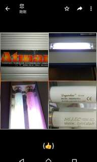 Atman Compact Tubular Fluorescent Lighting systems for fish or water grass tanks {壹得夠發HK$179.80fixed price是不議價}with 2 lamp tubes {red /white }as Free gifts shown in photos! 100%Working in good condition without damages! Length approx. {25inches or 63cm}*