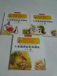 Beatrix Potter The Complete Tales - Chinese