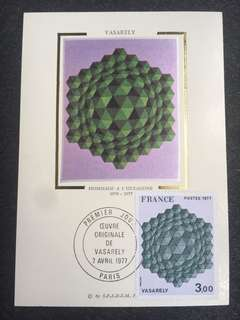 France 1977 Vasarely Maxicard FDC stamp