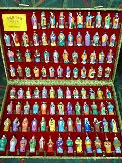 中國歷代帝皇 (彩塑百圖) 共100名一盒 (值得收購)