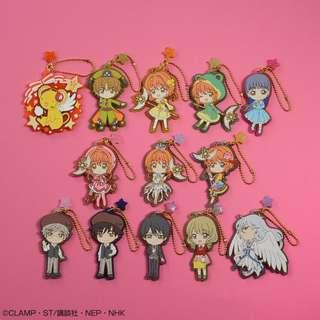 Cardcaptor Sakura Twinkle Star Collection Ichiban Kuji Prize G Rubber Straps