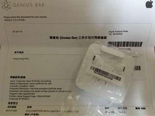 Apple Store 換全新New IPhone 7 Plus Original Earphone