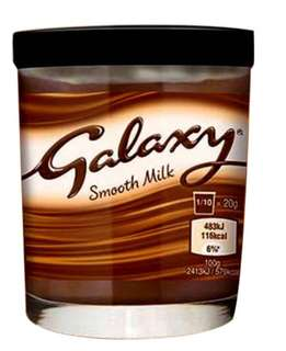 Galaxy Smooth Milk Chocolate Spread 200g
