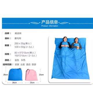 Sleeping/ Bed Cover/ Hygiene Cover/ Bed Sheet (INSTOCK) Clearance!!