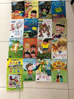 Chinese Readers. Preloved pre primary readers