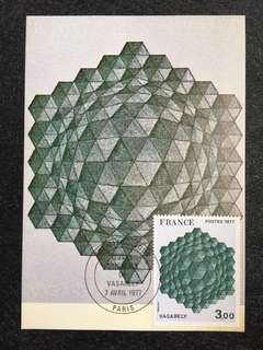 France 1977 Vasarely Maxicard FDC