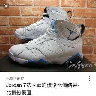 🚚 Jordan 7代