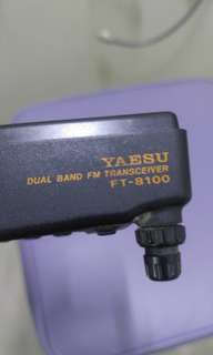YAESU FT 8100 Dual. band車機 V U