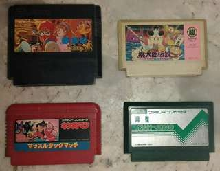 Famicom Games Set