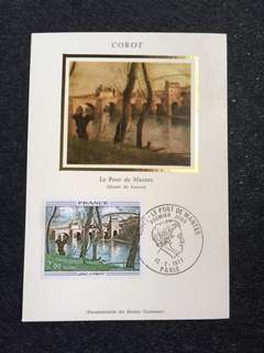 France 1977 Corot Maxicard FDC stamp