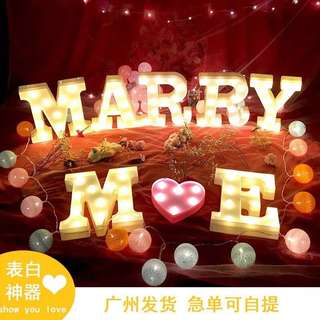 Marry Me Marquee LED Light
