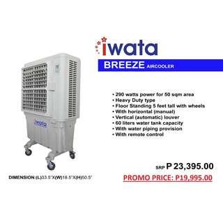Air Cooler promo