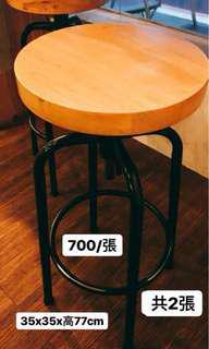 可調式高腳椅